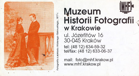 museumkrak